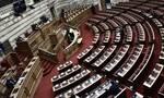 Στη Βουλή η τροπολογία για δεύτερη ευκαιρία ρύθμισης χρεών και κατάθεση πινακίδων από το σπίτι