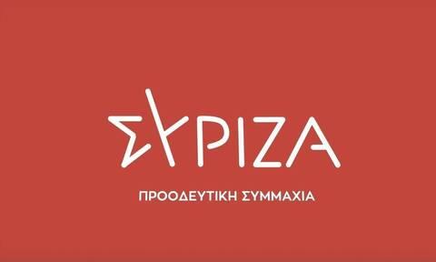 ΣΥΡΙΖΑ: Ζητά την παραίτηση του προέδρου του ΕΣΡ - «Απροθυμία να εξασφαλιστεί η πολυφωνία»