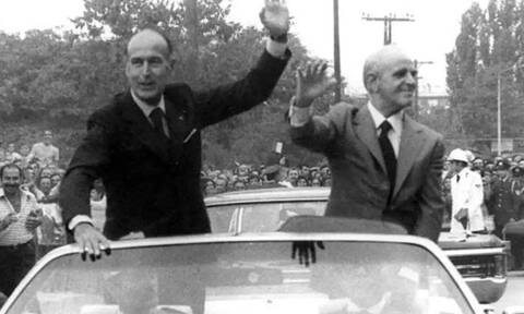 Βαλερί Ζισκάρ ντ΄Εστέν: Όταν το «Ελλάς - Γαλλία συμμαχία» πήρε σάρκα και οστά