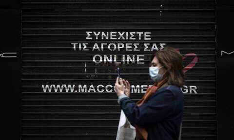 Άρση lockdown: Πώς θα ανοίξουν τα καταστήματα μετά τα εποχικά – Τι είπε ο Γεωργιάδης