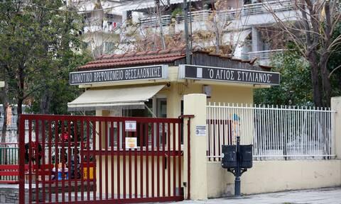 Κορονοϊός: Δέκα κρούσματα σε δημοτικό βρεφοκομείο στη Θεσσαλονίκη