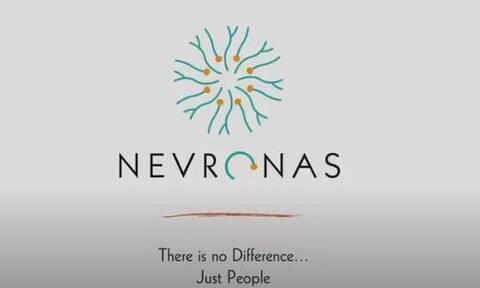 Δράση από το nevronas.gr για την Παγκόσμια Ημέρα Ατόμων με Αναπηρία