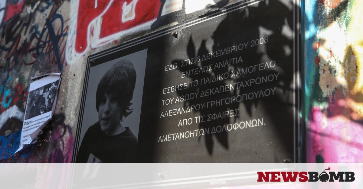 facebookgrigoropoulos