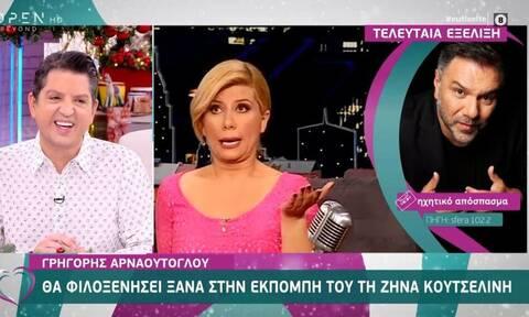 Γρηγόρης Αρναούτογλου: Θα φιλοξενήσει ξανά στην εκπομπή του τη Ζήνα Κουτσελίνη (vid)