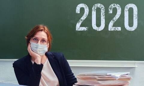 Πήρες το μάθημά σου για το 2020, ανάλογα με το ζώδιό σου;