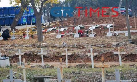 Ανατριχιαστικές εικόνες στη Θεσσαλονίκη: Ανοίγουν εκατοντάδες νέους τάφους για θύματα κορονοϊού