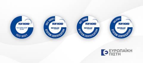 Ευρωπαϊκή Πίστη - Η μοναδική ασφαλιστική Εταιρία στην Ελλάδα με 4 διεθνή πρότυπα ISO