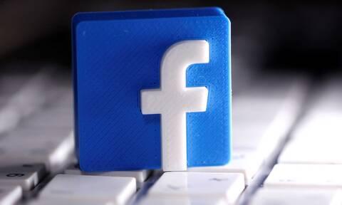 Κορονοϊός – Εμβόλιο: Το Facebook «μπλοκάρει» τις ψευδείς ειδήσεις