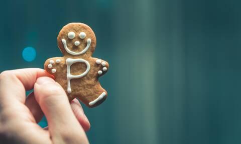 #CookieDay: Μια ημέρα αφιερωμένη στα μπισκότα