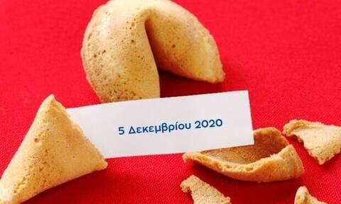 Δες το μήνυμα που κρύβει το Fortune Cookie σου για σήμερα 05/12