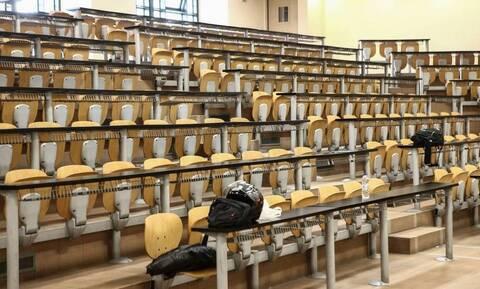 Μετεγγραφές φοιτητών - transfer.it.minedu.gov.gr: Δείτε ΕΔΩ τα αποτελέσματα