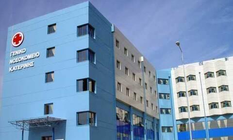Κορονοϊός Κατερίνη: Θετικός στον ιό ο υπεύθυνος της κλινικής Covid του νοσοκομείου της πόλης