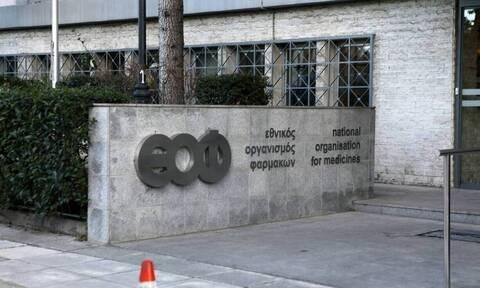 Πρόεδρος ΕΟΦ: Έρχεται στην Ελλάδα το φάρμακο της Regeneron