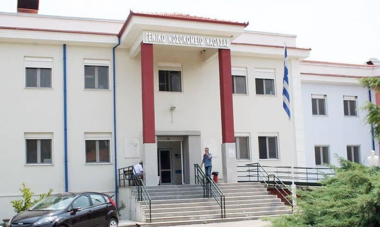 Κορονοϊός: Θρήνος στη Νάουσα - Νεκρή 37χρονη βοηθός ακτινολόγου