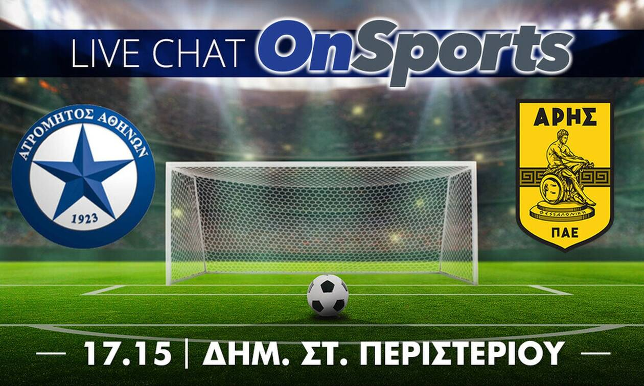 Live Chat Ατρόμητος-Αρης