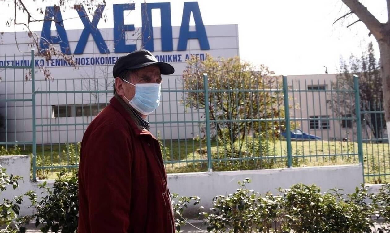 Κορονοϊός - Θεσσαλονίκη: «Θερίζει» η πανδημία - Δέκα νεκροί στο ΑΧΕΠΑ τη νύχτα