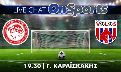 Live Chat Ολυμπιακός - ΝΠΣ Βόλος