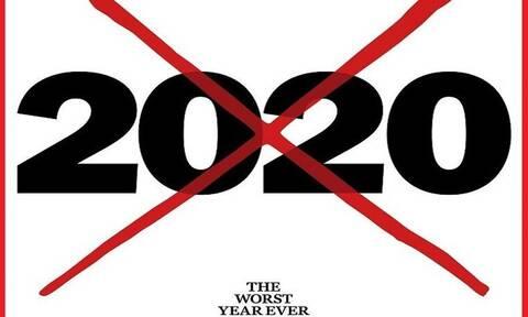 Φοβερό εξώφυλλο από το «Time»: Διαγράφει το 2020 (video)