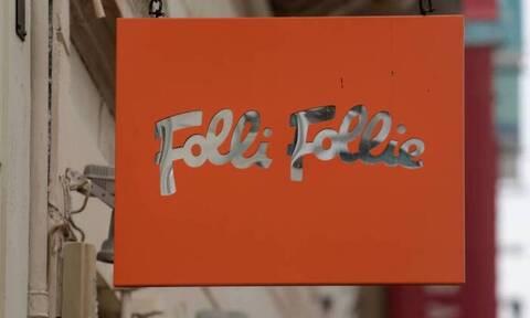 Το σχέδιο εξυγίανσης της Folli Follie – Κρίσιμες αποφάσεις στις 9 Δεκεμβρίου