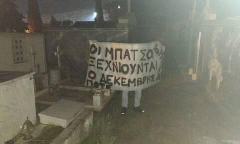 Επέτειος Γρηγορόπουλου: Αναρχικοί πήγαν στον τάφο του «συμβόλου» των ΜΑΤ, Δαρείου