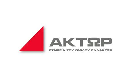 ΑΚΤΩΡ : Συμφωνία με την ΕΥΑΘ για την επεξεργασία των λυμάτων της Θεσσαλονίκης