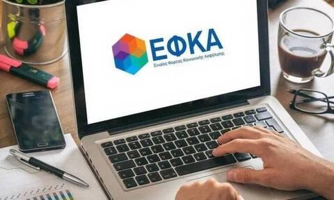 Hλεκτρονικά πλέον το επίδομα ασθένειας - ατυχήματος από το e-ΕΦΚΑ