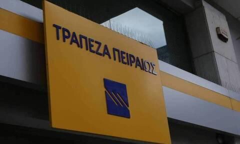 Τράπεζα Πειραιώς: Στις 4 Ιανουαρίου 2021 η μετατροπή των CoCos σε μετοχές