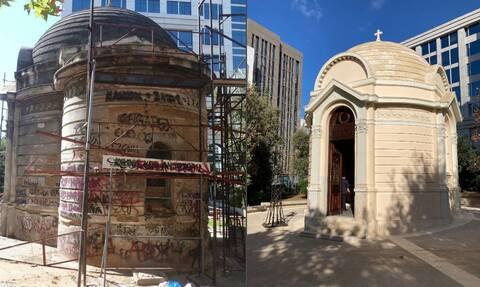 Αθήνα: Ανακαινίστηκε ο ναΐσκος του Αγίου Νικολάου Θων