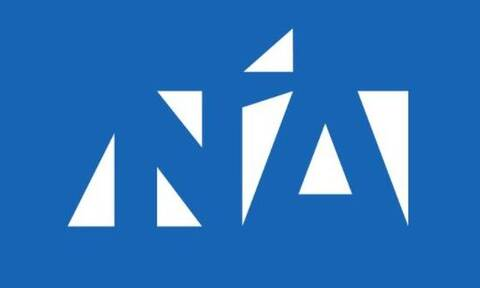 ΝΔ: «Ο κ. Τσίπρας δεν έχει ακόμα απαντήσει στα ερωτήματα για τη βίλα στο Σούνιο»
