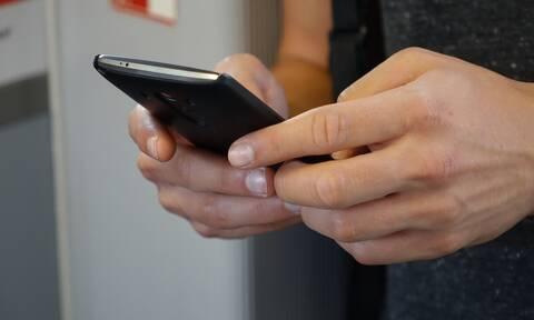 Εμβόλιο κορονοϊού: Έτσι θα κλείνετε το ραντεβού – Η διαδικασία με τα SMS