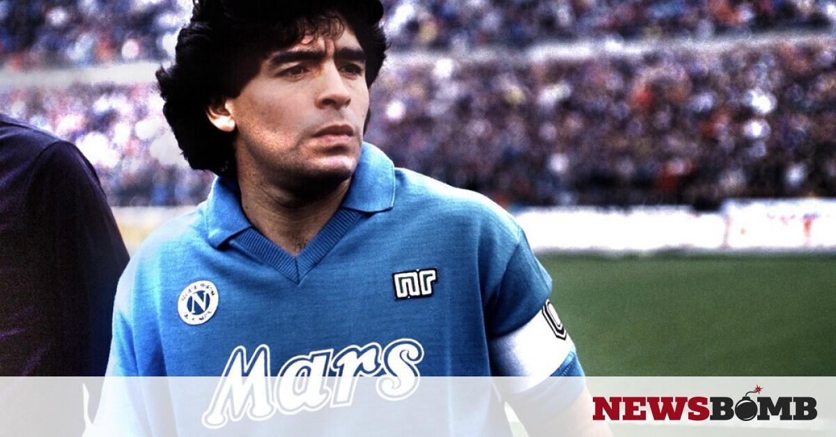 facebookmaradona 4