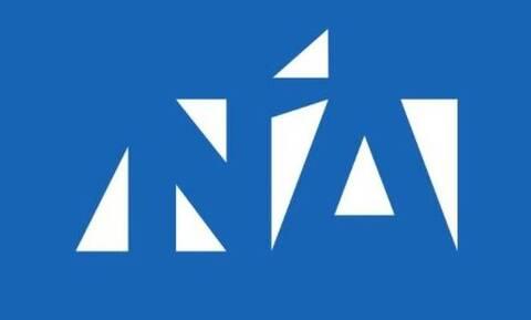 ΝΔ: Ο κ. Τσίπρας ύστερα από 3 μέρες σιωπής εδέησε να μιλήσει για τη βίλα στο Σούνιο