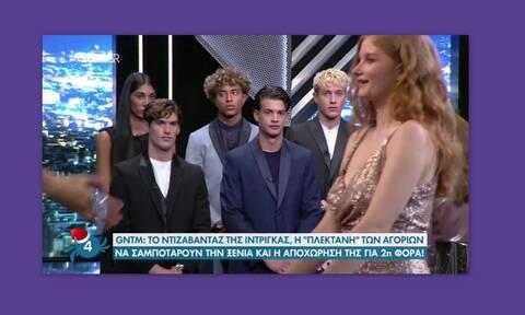 GNTM: Όσα έγιναν στα backstage μετά την αποχώρηση της Ξένιας