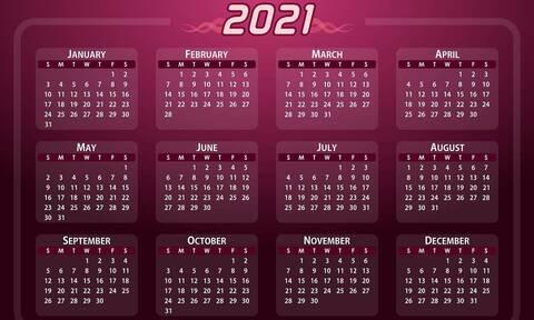 Αργίες 2021: Πότε «πέφτουν» - Δείτε όλα τα τριήμερα της νέας χρονιάς