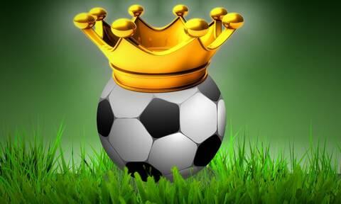 Οι πραγματικοί… βασιλιάδες του ποδοσφαίρου!