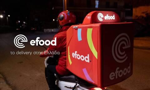 Άμεση αναζήτηση 1.500 διανομέων από το efood