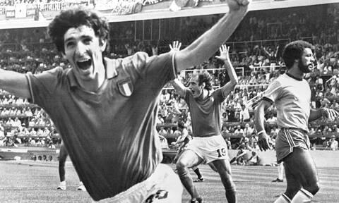 Πέθανε ο Πάολο Ρόσι - Θρήνος στο Ιταλικό ποδόσφαιρο