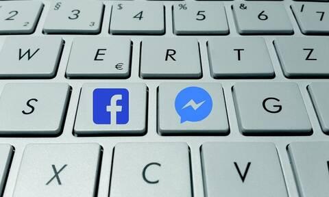 Facebook Messenger: Συνεχίζονται τα προβλήματα στο chat
