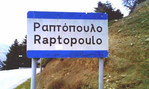 Σε «σκληρή» καραντίνα το χωριό Ραπτόπουλο: Επτά διασωληνωμένοι – Τι λένε οι κάτοικοι στο Newsbomb.gr