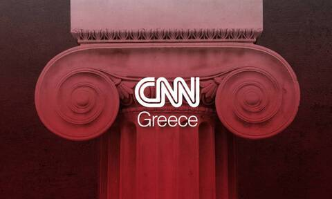 CNN Greece: Πέντε χρόνια λειτουργίας και ανανέωση συνεργασίας με το CNN International