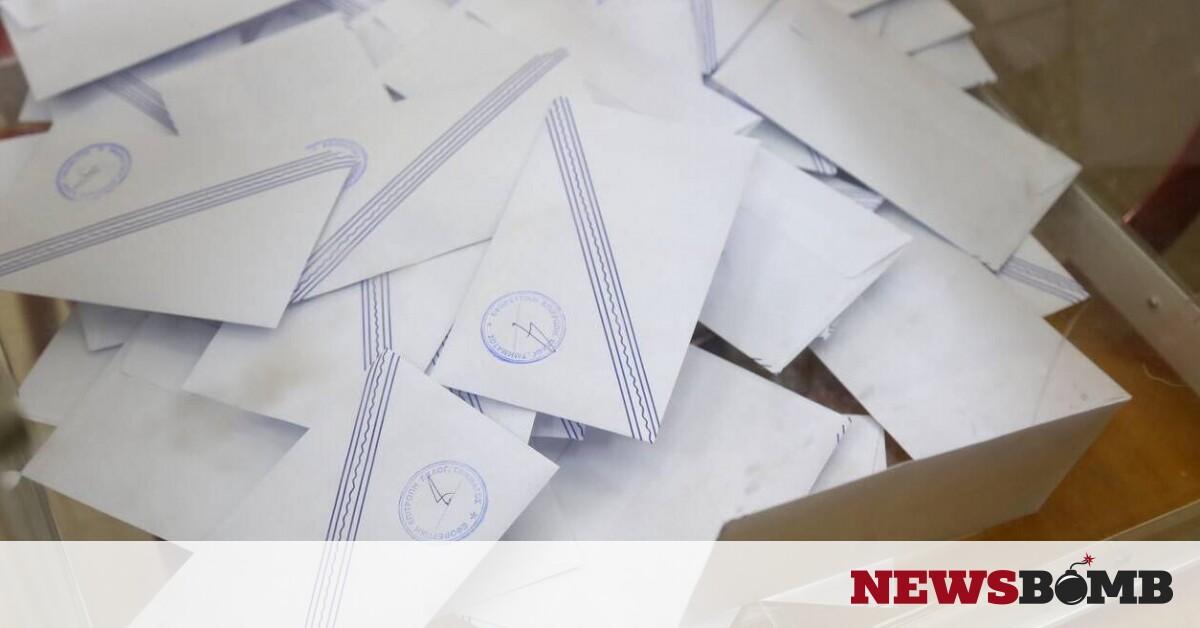 Νέα δημοσκόπηση: Αυτή είναι η διαφορά ΝΔ – ΣΥΡΙΖΑ – Επιφυλακτικό με το εμβόλιο το 40% – Newsbomb – Ειδησεις