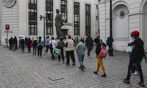 Κορονοϊός στη Χιλή: Κρίσιμη η κατάσταση στην πρωτεύουσα Σαντιάγο