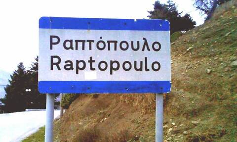 Κορονοϊός: Αγωνία για το Ραπτόπουλο - Πώς κόλλησε ένα ολόκληρο χωριό; Ψάχνουν τον ασθενή μηδέν