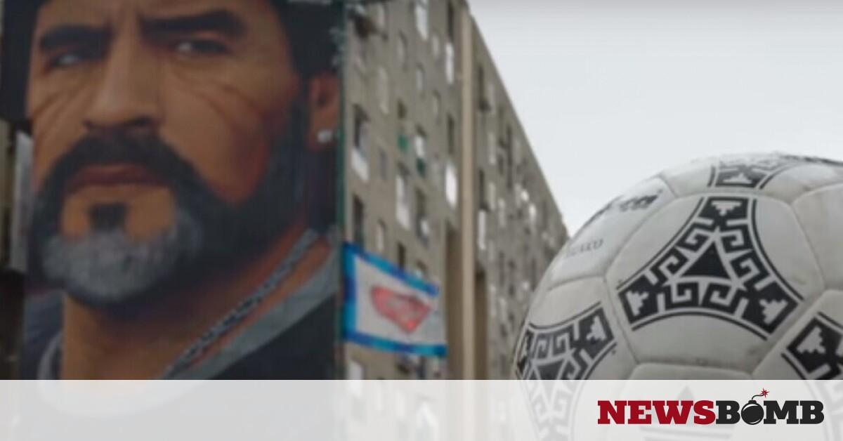 facebookmaradona tribute2