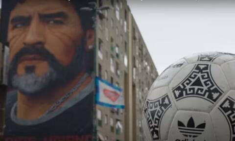 Συγκλονιστικό βίντεο: Το τελευταίο αντίο της... μπάλας στον Ντιέγκο Μαραντόνα (video)