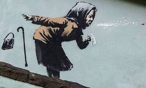 Banksy: Το νέο εντυπωσιακό έργο του σε τοίχο στο Μπρίστολ