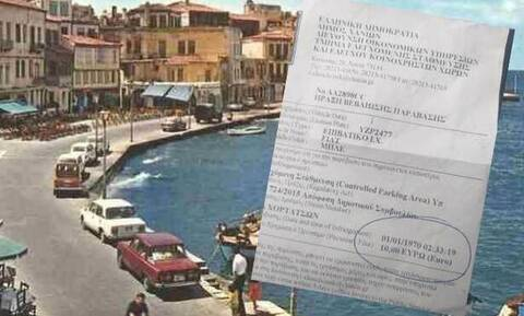 Τρέλα στα Χανιά: Του έστειλαν κλήση για παράνομο παρκάρισμα που είχε κάνει το… 1970!