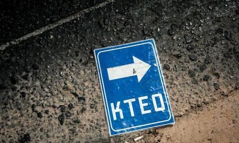 ΚΤΕΟ: Πότε θα λειτουργήσουν ξανά – Τι ισχύει με τις προθεσμίες