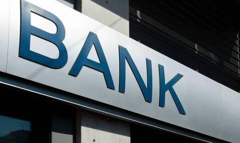 «Βρέχει» φθηνό χρήμα για τις τράπεζες - Στα 36 - 38 δισ. οι αγορές