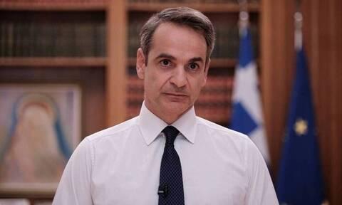 Κυριάκος Μητσοτάκης: Θα συμμετάσχει σε τηλεδιάσκεψη για τον ΟΟΣΑ τη Δευτέρα (14/12)